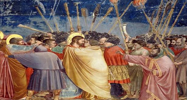 Judas'ın Öpücüğü Nedir?