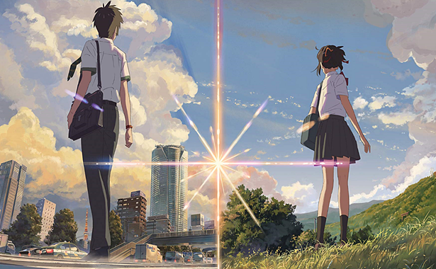 Senin Adın Your Name Anime Filmi